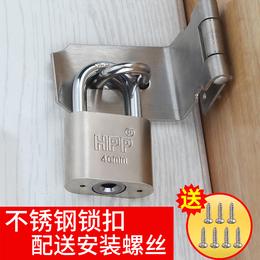 门锁扣搭扣老式门锁卧室房门90度直角门锁扣挂锁锁扣不锈钢锁牌