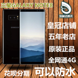 二手Sumsung/三星note8 N950U N9500 美版国行全网通 S8 S9+ 牛8