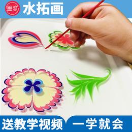 墨流土耳其水拓画颜料套装儿童初学者湿拓画颜料套装画画套装