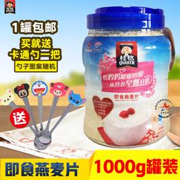 包邮 桂格即食经典原味燕麦片谷物早餐1000g克1KG罐装 18年1月产