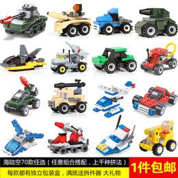 兼容乐高益智拼装积木儿童玩具男孩礼物幼儿园组装拼插智力小玩具