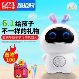智能机器人早教机对话语音高科技玩具儿童小男孩女孩学习教育遥控