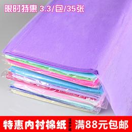 花店鲜花包装纸包花纸纯色棉纸 手工花束diy玫瑰纸材料特价33张