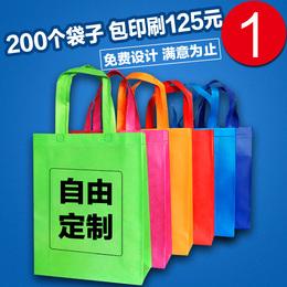 无纺布袋定做手提袋环保袋定制购物袋现货印字广告袋子印logo订做