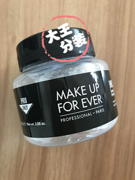 Make up for ever HD 高清无痕蜜粉散粉定妆粉