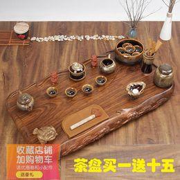 特价家用茶盘茶具套装科技木仿整块实木长方形黑檀木鸡翅酸枝花梨