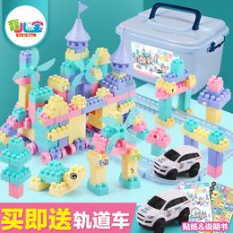 积木拼装玩具益智6-7-8-10周岁男孩子儿童女孩宝宝1-2-3智力开发4