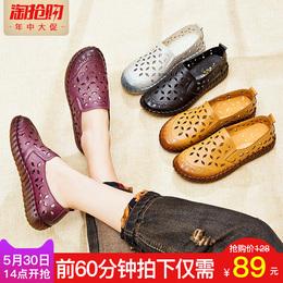 中老年人妈妈凉鞋女夏季新款真皮软底舒适休闲镂空洞洞鞋平底防滑