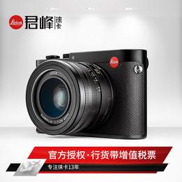 君峰 Leica/徕卡 Q typ116莱卡全画幅自动对焦数码照相机便携微单