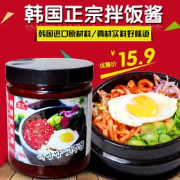 韩式石锅拌饭酱甜辣酱韩国辣酱料理酱拌面拌饭酱炒年糕酱烤肉拌饭