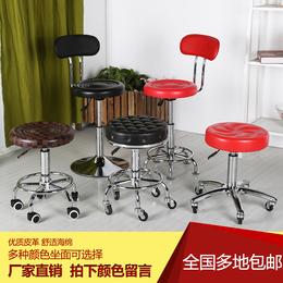 吧台椅现代简约靠背升降美容椅高脚凳吧凳家用凳子旋转椅子酒吧椅