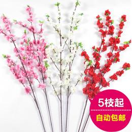 仿真桃花枝假腊梅花树枝假花塑料花干花落地插花客厅摆件室内装饰