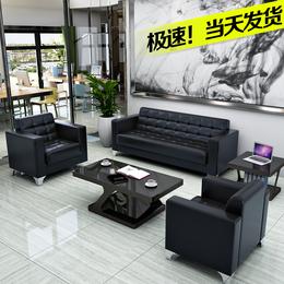 办公沙发茶几组合商务接待小型沙发现代简约会客三人位办公室沙发