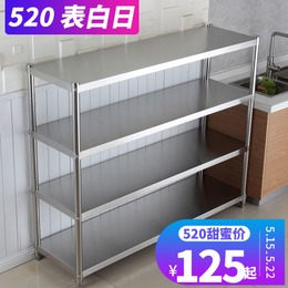 不锈钢加长置物架落地4层收纳架子厨房用品杂物架储物架橱柜货架