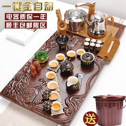 整套茶盘套装家用简约功夫茶具喝茶台电磁炉全自动上水实木托盘道