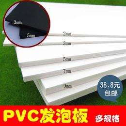 建筑沙盘模型材料 剖面户型墙体 PVC发泡板 安迪板 雪弗板 多规格