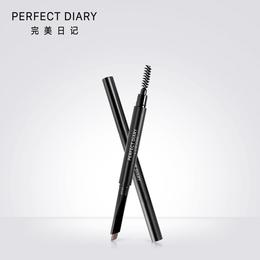 完美日记双头自动六角眉笔防水防汗不易脱色持久不易晕染一字眉初