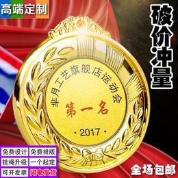奖牌定做定制奖牌挂牌金牌幼儿园比赛运动会奖牌儿童金属金银铜牌