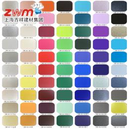 上海吉祥铝塑板4mm21丝店招外墙干挂广告幕墙专用铝塑板69种颜色