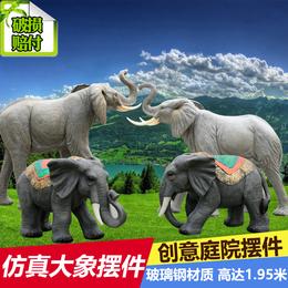 仿真大象摆件动物园林景观摆设庭院装饰品雕塑动物招财工艺品摆件