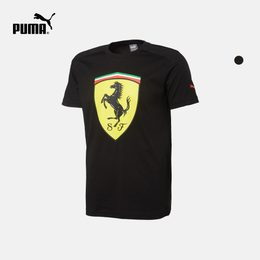 PUMA彪马官方 男子短袖T恤 PUMA X FERRARI Big Shield 761984