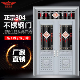 不锈钢门304 进户大门 双开门不锈钢防盗门 不锈钢门单门 入户门