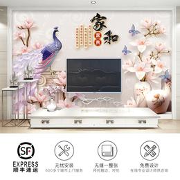 家和中式3d电视背景墙8d壁纸壁画影视墙中式无缝墙布客厅立体现代