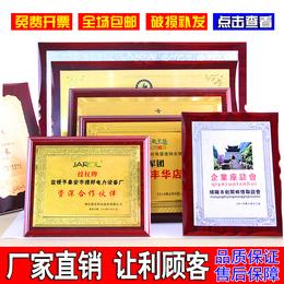 金箔奖牌授权牌荣誉牌牌匾定做制作木托铜牌木质证书奖牌定制订做