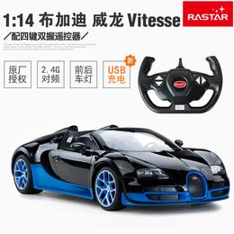 星辉车模布加迪威龙USB充电2.4G遥控汽车儿童方向盘漂移玩具1:14