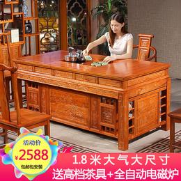 实木茶桌中式榆木功夫茶几泡茶办公茶桌椅组合茶台仿古茶艺茶道桌
