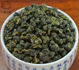 台湾高山茶 冻顶乌龙茶 阿里山茶 新茶春茶 原装进口 清香型 300g