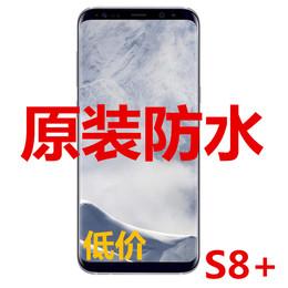 二手手机2手三星S8双卡9550移动美版联通电信曲屏S8+三网4G