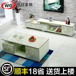 现代简约钢化玻璃电视柜茶几家具套装组合客厅小户型伸缩电视机柜