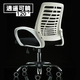 万卓文仪 电脑椅家用网椅弓形职员椅升降椅转椅现代可躺办公椅子