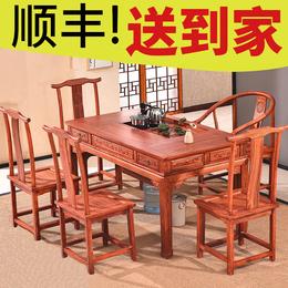 中式实木茶桌椅组合茶几简约茶道茶艺泡茶榆木家具茶台功夫茶喝茶