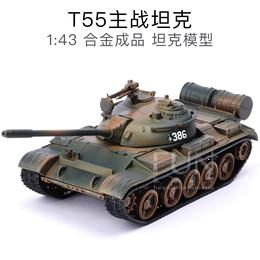 军事战车T55合金坦克模型仿真金属儿童玩具车59式坦克世界收藏品