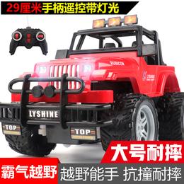 大号遥控车越野车充电无线遥控汽车儿童玩具车电动漂移车男孩模型