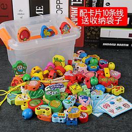婴幼儿童益智玩具1-2-3岁穿线穿珠子串珠积木玩具男女孩宝宝早教