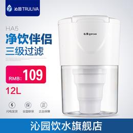 沁园净水器HA5净水桶家用直饮机过滤芯饮水机过滤桶美美的净水桶