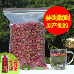 玫瑰花茶 干玫瑰花 平阴玫瑰食用玫瑰花泡茶新鲜天然花蕾散装250g