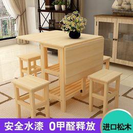 松木折叠餐桌家用小户型吃饭桌多功能经济伸缩桌长方形简易小餐桌