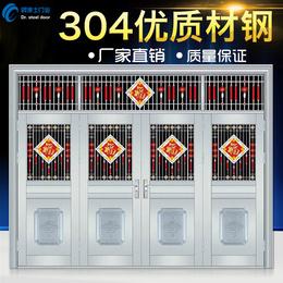钢博士订制定做不锈钢门304进户大门不锈钢防盗门进户门