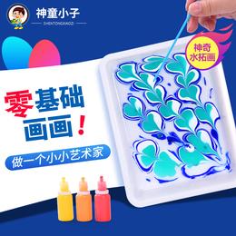 水拓画套装儿童成人初学者水彩颜料无毒可水洗浮水湿拓画女孩括印
