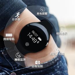 新概念手表创意黑科技电子表男女学生智能运动多功能led触屏炫酷