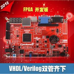 FPGA开发板 altera学习板 实验板评估板 cyclone ep1c3t144c8n