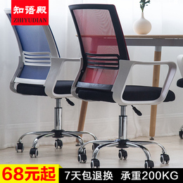 电脑椅子办公椅家用座椅游戏椅升降现代简约休闲靠背办工椅旋转椅