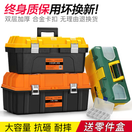 工具箱手提式大号塑料五金工具箱家用多功能维修工具收纳箱车载盒