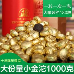 梦之巅云南普洱茶小金砖熟茶小沱茶醇香小金砖茶叶礼盒装1000g