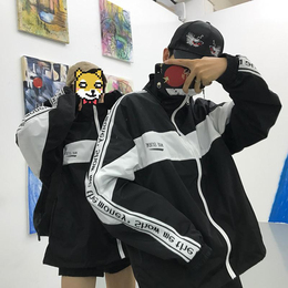 INS潮牌高街嘻哈美式运动风衣男女字母拼接百搭学生夹克拉链外套