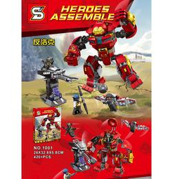 兼容乐高复仇者联盟3反浩克装甲超级英雄76104积木人仔玩具SY1001